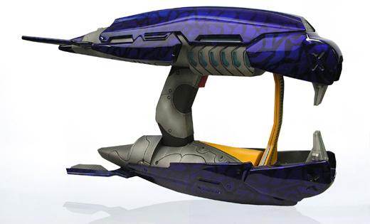 Halo Plasma Rifle